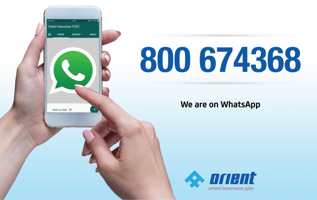 WhatsApp_AD2-1